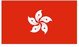 hongkong - Händler